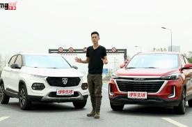BEIJING-X3与宝骏510,8万预算买SUV谁更靠谱?
