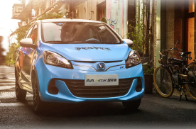 将小型电动车做到极致,长安奔奔E-Star正式上市