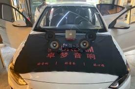 济南77现代领动汽车音响改装卓梦D165II两分频喇叭