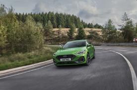 福特推出小改款福克斯车系,新增48V轻油电版本,ST车型新增车漆