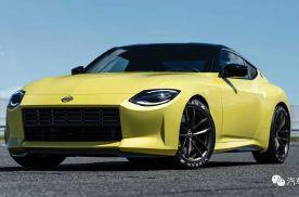 向初代车型致敬,日产Z Proto全球首发将在2021年量产