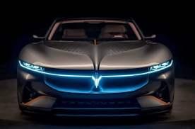 岚图 VOYAH i-Land设计图曝光 将于北京车展发布