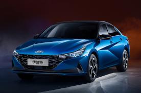 全新一代伊兰特即将亮相北京车展,你还认得出它吗?