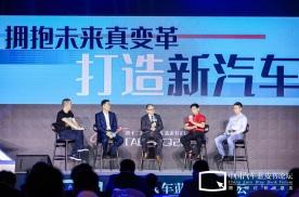 魏建军出席中国汽车蓝皮书论坛:中国汽车业一定是走双循环道路