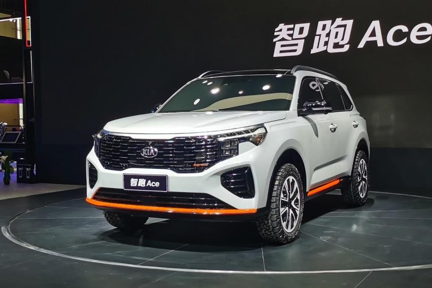 2020广州车展探馆:潮范儿SUV起亚智跑Ace曝光