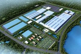 项目签约 再下一城 长城控股收购荆门整车生产基地