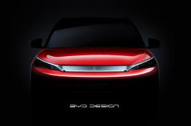 比亚迪e平台3.0首款纯电SUV曝光,预测大体售价在13万-16万元。