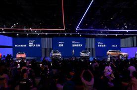大众汽车于上海国际车展揭幕6款新车型 其中3款为全球首发车型