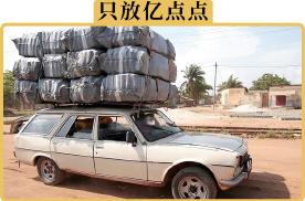 行李太多车里放不下,能绑到车顶上吗