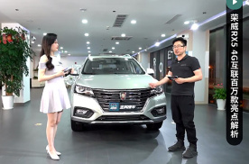 荣威RX5再添新车,最低售价不足10万元