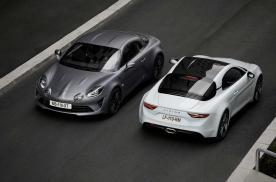 """前途明朗,转型""""法拉利"""",Alpine将成为雷诺性能车品牌"""