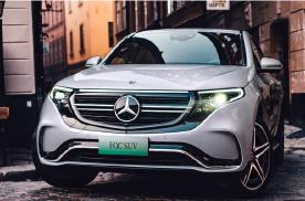加速电动化 梅赛德斯-奔驰入股中国动力电池制造商