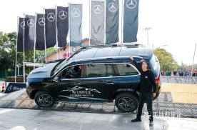 天地即征途,2020梅赛德斯-奔驰SUV之旅上海站圆满收官