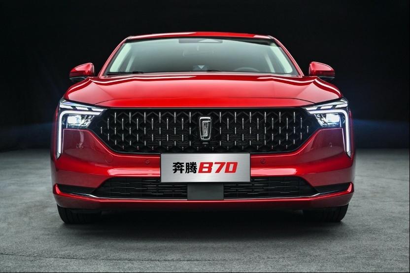 售价9.99万元起,全新奔腾B70上市,开启架构化造车时代
