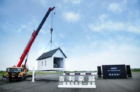 一颗螺栓成功吊起10吨房子,吉利豪越动态首测尽显躺赢实力