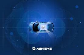 自动驾驶感知技术研发商MINIEYE完成2.7亿元C轮融资