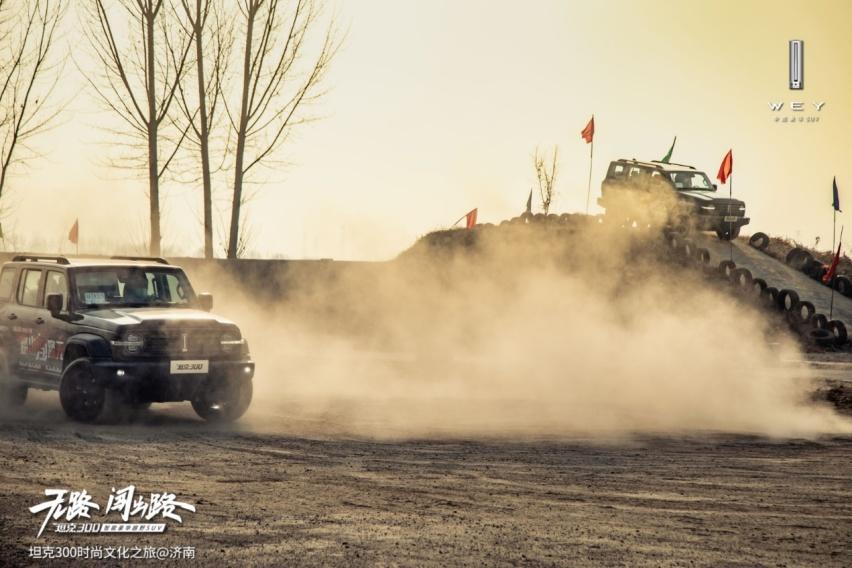 越野豪华两不误,坦克300越野版拉开济南时尚文化之旅