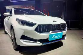 2019广州车展 | 基于燃油版车型打造 起亚K3 EV