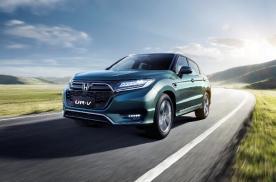 东风Honda全新UR-V正式上市,售价24.68万元—32