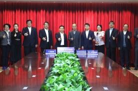 广汽集团与珠江投管集团达成战略合作  共创智能汽车发展新模