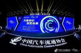 数据分享:2021中国二手车市场百强排名!