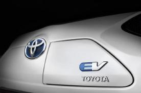 丰田纯电动汽车比亚迪造,是丰田纯电动汽车技术不行吗?