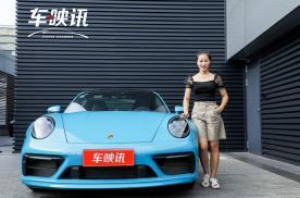 全新保时捷911Carrera S,精益求精、经典再进化!