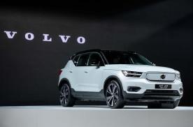 沃尔沃总裁袁小林出席北京车展,沃尔沃首款电动汽车亮相