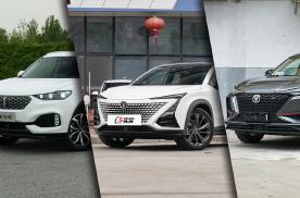 四出排气!这些中国SUV超有跑车范 但居然才10.69万起?