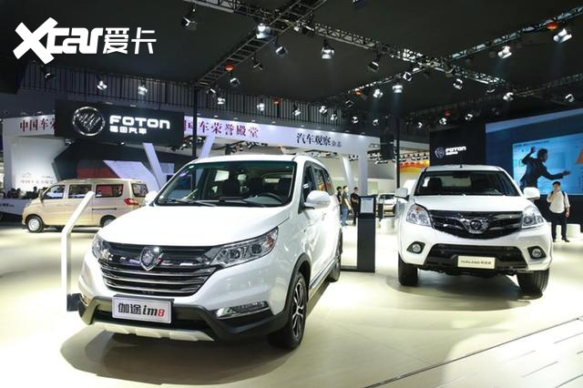 乘用车6月销550辆,轻货上半年20万辆,福田同比上涨17.6%