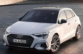 全新奥迪A3再添新车型 搭载1.5T发动机 第三季度开售