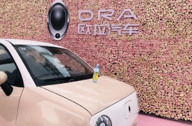 """欧拉汽车联名汉口二厂推出女性专属""""哈水"""",跨界定制走心又走胃"""