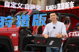 北京越野懂咖文化节,狩猎版BJ40改装的很有调性