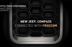 新款Jeep指南者预告图来袭 将6月4日正式首发