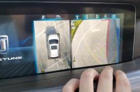 抢鲜看:奔腾T77Pro全景影像,分辨率较低
