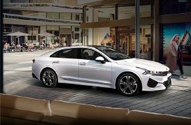 全新一代起亚K5即将上市,它的竞争对手竟然是本田雅阁?