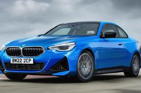 全新宝马2系Coupe,前置后驱造型,与量产车造型相当接近