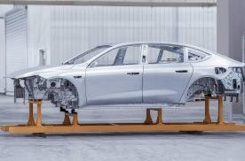 ET7首台生产线车身正式下线