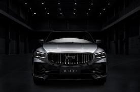 2021开新篇  吉利汽车首度发布KX11官图