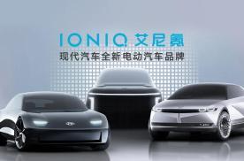 向东平业绩平平,北京现代能否借电动化翻身?
