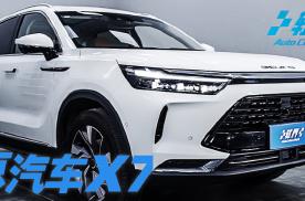 在忽略中迅速崛起的国产SUV——北京汽车X7
