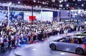 第十八届广州国际汽车展览会圆满闭幕