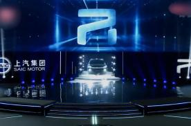 5G智能纯电汽车MARVEL R正式上市