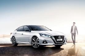 东风日产新款天籁正式上市 共推6款配置车型