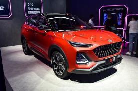 江淮思皓X8将于北京车展上市 搭载1.5T发动机