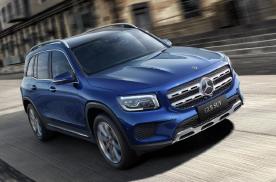 7座SUV市场新秀,低配奔驰GLB是否值得买?