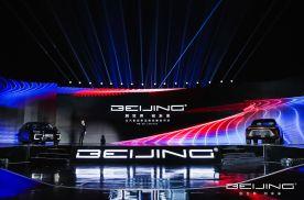 新品牌| 从BEIJING 到世界  向未来!