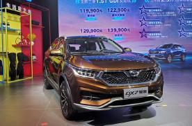 东南旗舰SUV改款上市,11.99万起,设计原创度高