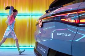 19.99-27.99万,ID.4 CROZZ开启预售