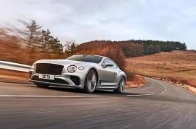 宾利品牌发布极富性能表现的最新力作: 欧陆 GT 极速版